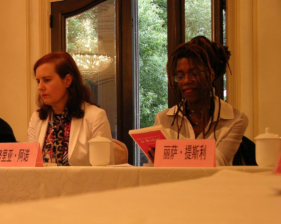 writers Núria Añó and Lisa Teasley